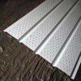 aluminum-vented-soffits